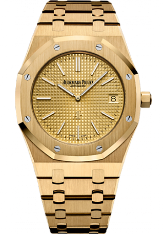 Replica Audemars Piguet Royal Oak 15202BA.OO.1240BA.02 Jumbo Extra-Thin 39 mm watch