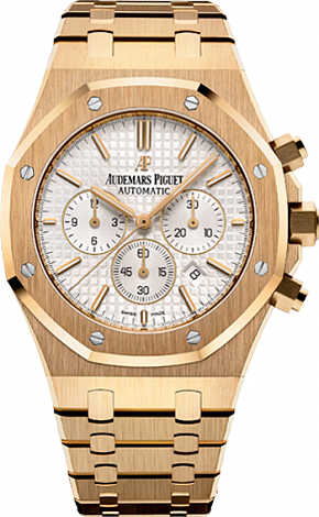 Replica Audemars Piguet Royal Oak Chronograph 26320BA.OO.1220BA.01 watch
